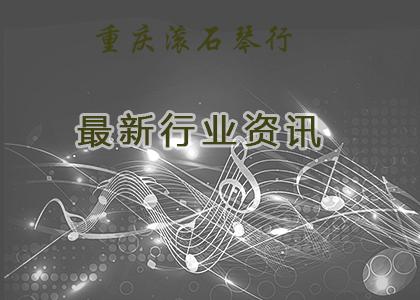 1946伟德国际始于英国 Elixir琴弦 11027/11052/16052/16027覆膜 美产民谣吉他琴弦