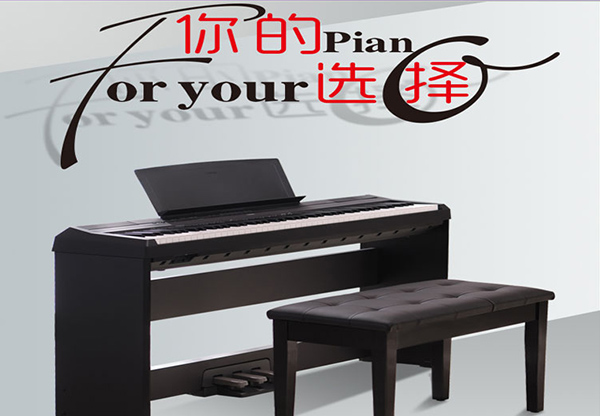 YAMAHA电钢琴租赁_最新YAMAHA电钢琴专卖/代理