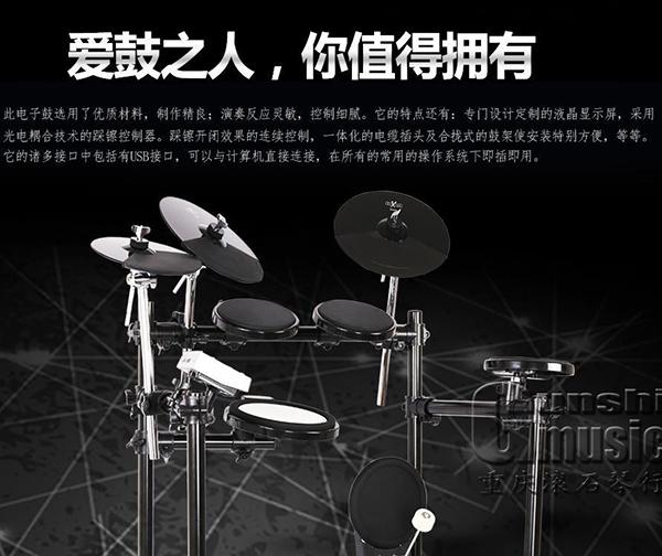 HXM红魔电鼓租赁_最新HXM红魔电鼓专卖/代理